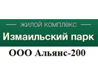 ООО Альянс-200