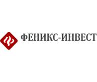 "ООО ""Феникс-Инвест"""