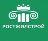 """ООО """"РостЖилСтрой"""""""