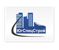 """ООО """"ЮгСпецСтрой"""""""