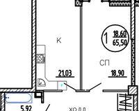 1-комнатная квартира 65.5 кв. м.