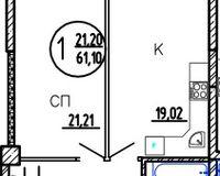 1-комнатная квартира 61.1 кв. м.