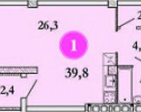 1-квартира 39.8 кв. м.