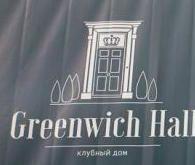 "ЖК ""Greenwich Hall"""