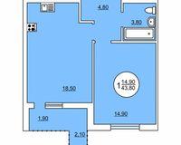 1-комнатная квартира 43.8 кв. м.