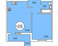 1-комнатная квартира 47.2 кв. м.