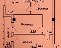 2-комнатная квартира 65 кв. м.