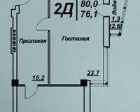 2-комнатная квартира 80 кв. м.