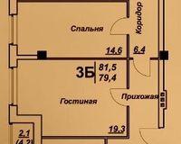 3-комнатная квартира 81.5 кв. м.