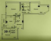 3-комнатная квартира 112.5 кв. м.