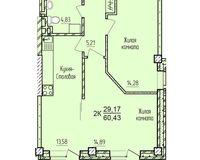 2-комнатная квартира 60.43 кв. м.