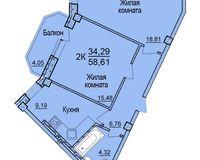 2-комнатная квартира 58.61 кв. м.