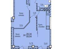 2-комнатная квартира 59.94 кв. м.