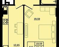 1-комнатная квартира 51.69 кв. м.