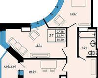 2-комнатная квартира 55.20 кв. м.