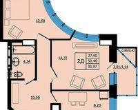2-комнатная квартира 51.97 кв. м.