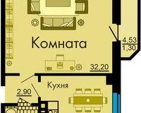 1-комнатная квартира 53.0 кв. м.