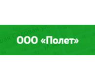 """ООО """"Полет"""""""