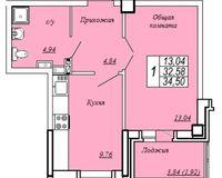 1-комнатная квартира 34.5 кв. м.