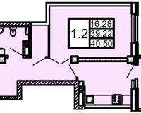 1-комнатная квартира 40.5 кв. м.