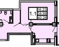 1-комнатная квартира 40.26 кв. м.