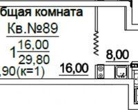 Студия 32.9 кв. м.