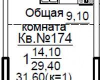 1-комнатная квартира 31.6 кв. м.