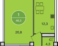 1-комнатная квартира 46.3 кв. м.