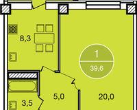 1-комнатная квартира 39.6 кв. м.