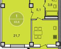 1-комнатная квартира 43.6 кв. м.