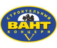 Строительный Концерн ВАНТ