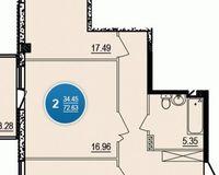 2-комнатная квартира 72.63 кв. м.