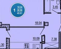 1-комнатная квартира 40.61 кв. м.