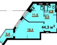 1-комнатная квартира 44.3 кв. м.