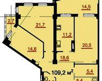 3-комнатная квартира 109.2 кв. м.