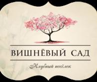 "КП ""Вишневый сад"""
