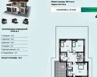 Дом 180.5 кв. м., этаж 2