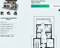 Дом 180.5 кв. м., этаж 1