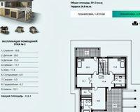 Дом 251.2 кв. м., этаж 2