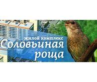 """ЖК """"Соловьиная роща"""""""