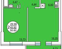 2 комнатная квартира 50.6 кв. м.