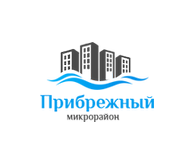 """ЖК """"Прибрежный"""""""