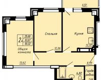 2 комнатная квартира 55.02 кв. м.