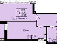 1 комнатная квартира 40.83 кв. м.