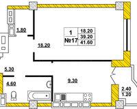 1-комнатная квартира 41.6 кв. м.