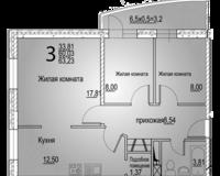 3-комнатная квартира 63.23 кв. м.