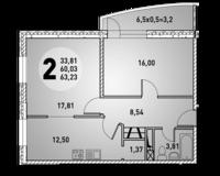 2-комнатная квартира 63.23 кв. м.