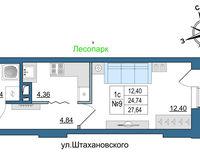 Студия 27.64 кв. м.