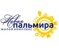 """ЖК """"Новая Пальмира"""""""