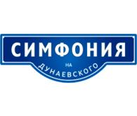"""ЖК """"Симфония"""""""